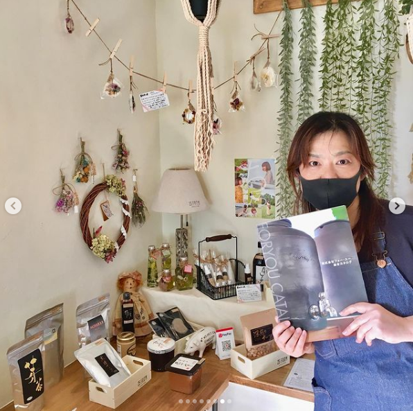25cafe(ニコカフェ)埼玉県川口市